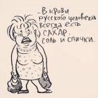будь готов!, Алёшин Игорь